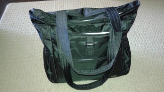 New bag (exterior)